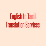 tamil translation services