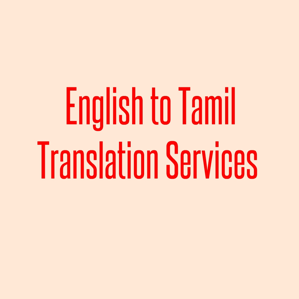 how important is translation from english to tamil bhasha bharati