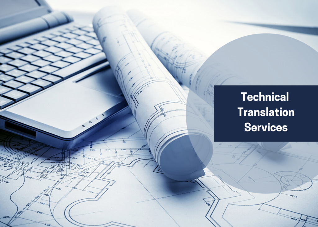 5 Important Skills Every Technical Translator Should Have