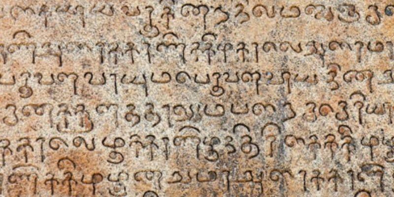 tamil literature