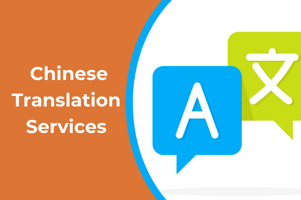 chinese business translation services